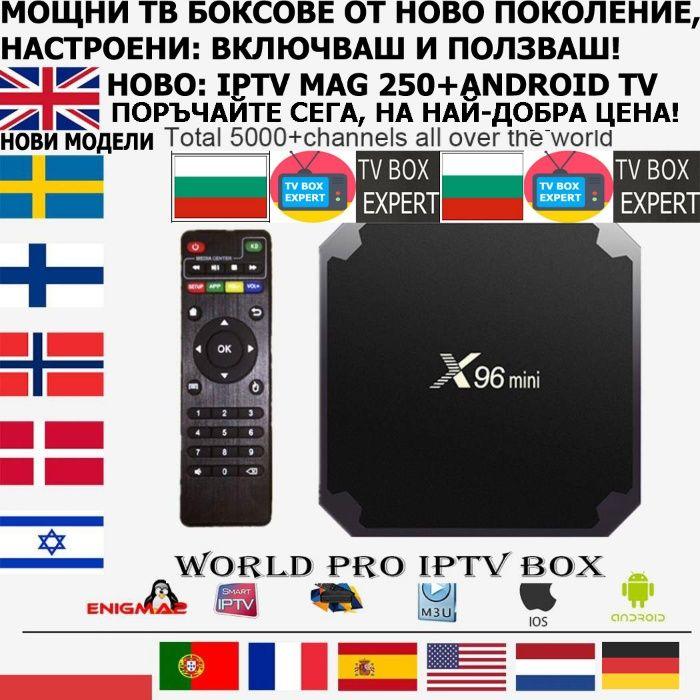 IPTV MAG 250 Android Тв Бокс X96 mini PC TV Box Smart Media Player
