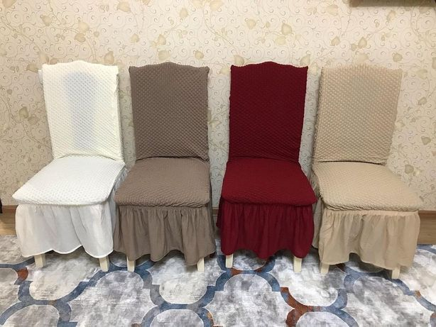 Чехлы на стулья(для дома,кафе,ресторанов)