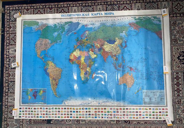 Политическая карта мира, ламинированная