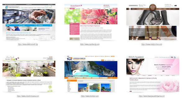 Професионален уеб дизайн на уеб сайтове | Електронни магазини | SЕО