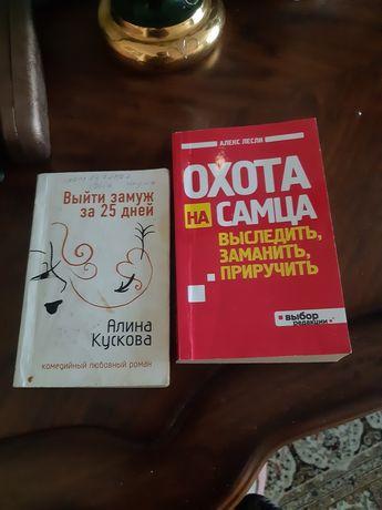 хорошие книги, Варианты обмена
