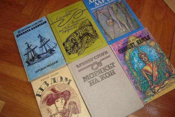 Книги - 6 броя от известни световни автори