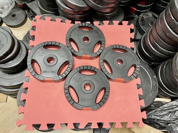 Discuri pt.Gantere reglabile si pt haltere noi de 2,5 kg germany 30 mm