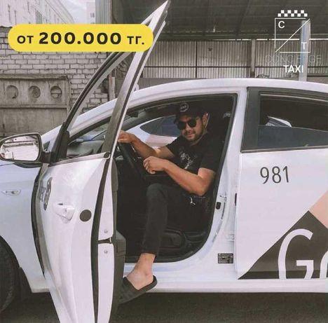 Яндекс такси ищет тебя
