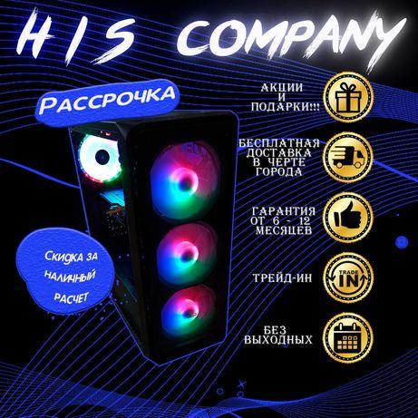 Мощный Игровой Компьютер i7 3770\8G\SSD120G\500G\GTX1060 3Gb РАССРОЧКА