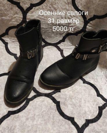 Детская обувь,зимняя обувь,осенняя обувь,сапоги осенние