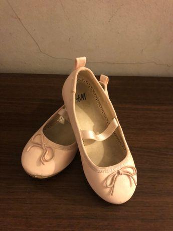 Детски балеринки НМ, 25 номер