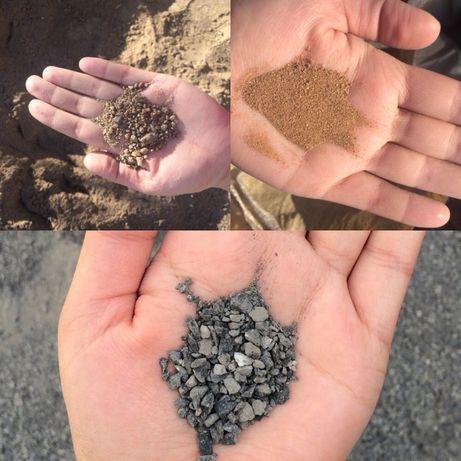 Песок в мешках по 30 и 50 кг. Документы