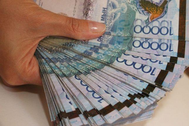 Деньги в долг под залог!