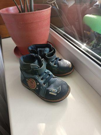 Ботинки детские осенние