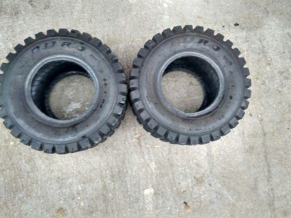 Продавам задни гуми за атв