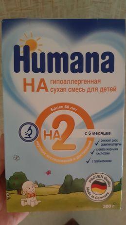 Гипоаллергенная смесь HUMANA 2