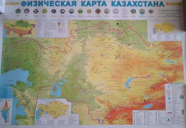 Карта Мира и Казахстана.