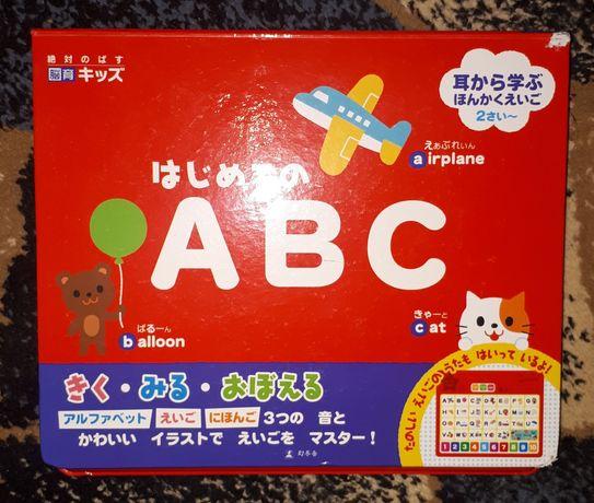 Alfabet muzical engleza/japoneza