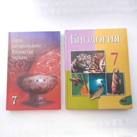 7-сынып кітаптары (Қазақстан тарихы, Биология)