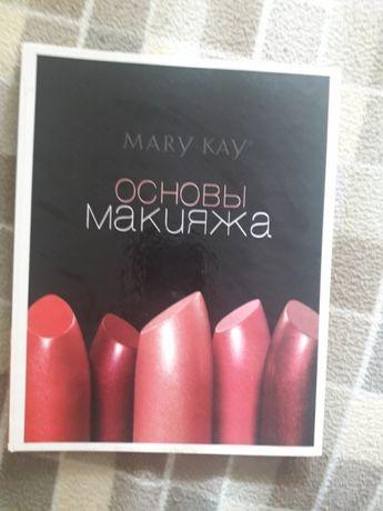 Продам книгу основы макияжа