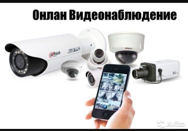 Установка и ремонт видео наблюдения, видеокамеры