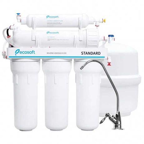 Фильтры для воды в рассрочку (Германия, США, Китай)