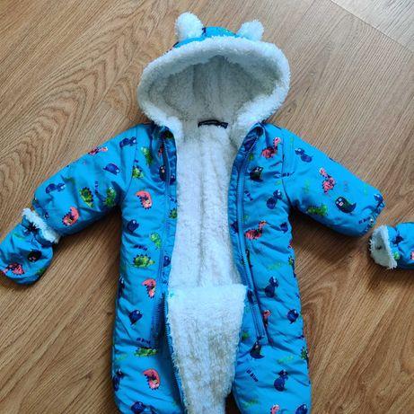 Salopeta de iarna pentru bebelusi