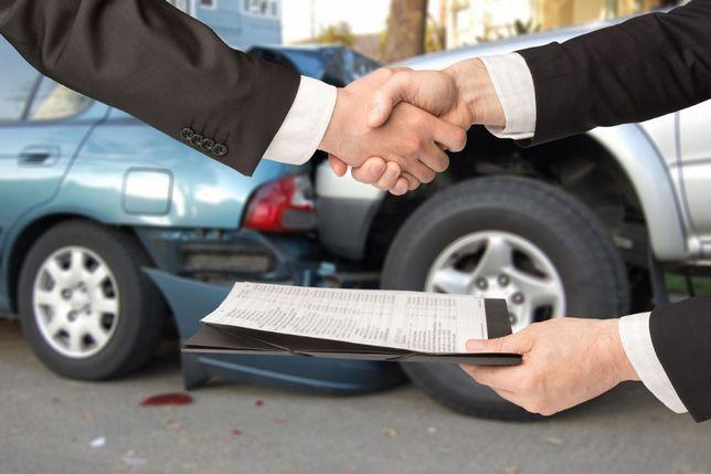 Оценка Ущерба Авто после ДТП, Оценка имущества