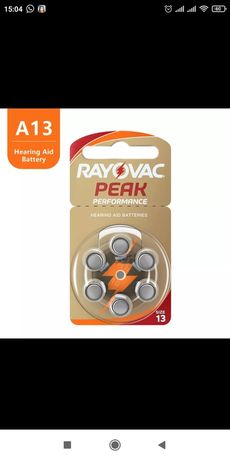 Батарейки PR48, для слухового аппарата