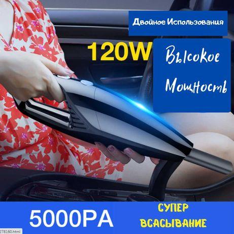 Мощный Беспроводной авто пылесос для сухой и влажной уборки с лампой!