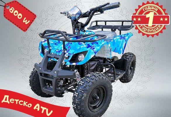 Детско електрическо ATV 800W с мощна 12A/12V батерия и до 25км пробег
