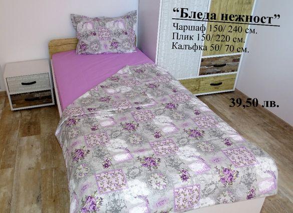 Спален комплект от ранфорс(100% памук) за единично легло от 2/ 3 части