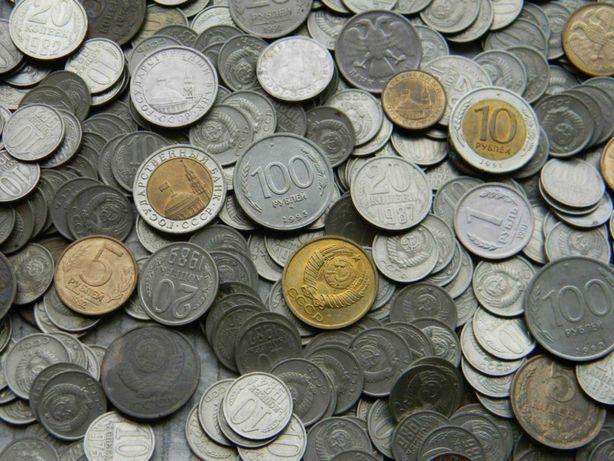 Коллекция монет СССР, РФ, РК и других стран