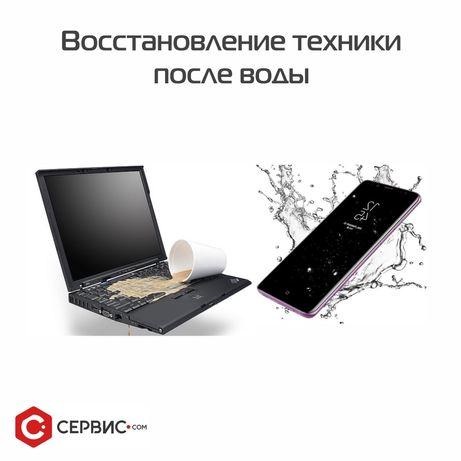 Ремонт компьютеров и ноутбуков в Усть-Каменогорске