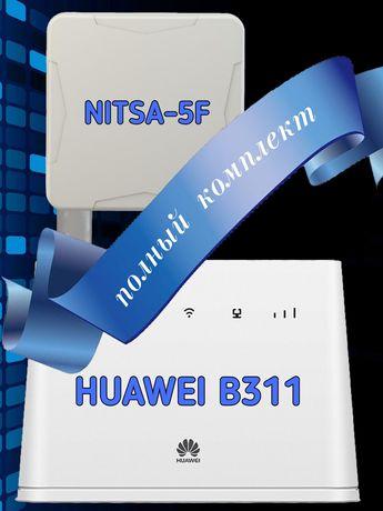 Роутер со встроенным модемом 4g Huawei B311 антенна кабель переходник