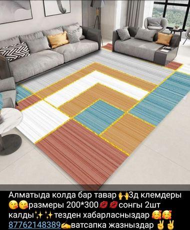 Ковер/купить ковер/магазин ковров
