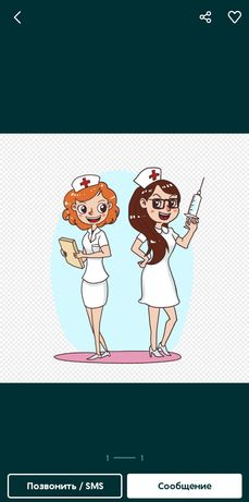 Медсестра с выездом на дом