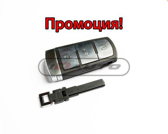 Кутийка за ключ Vw Passat с 3 бутона B6 / B7 / CC / ваг / пасат