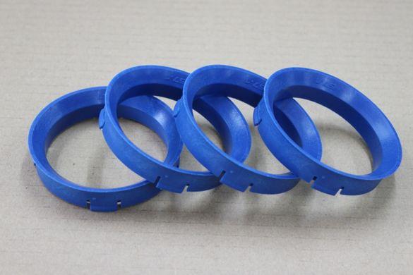 66,6-57,1 Втулки (центриращи пръстени) за джанти VW, Audi, Skoda, Seat
