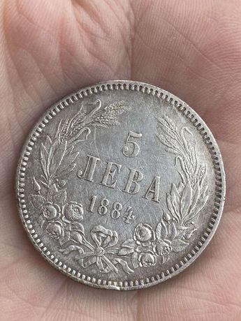 5 лева 1884г,отлична,оригинал