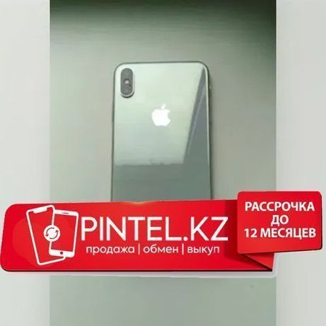 Рассрочка APPLE iPhone xs, 512gb silver , айфон xs,512гб серебряный