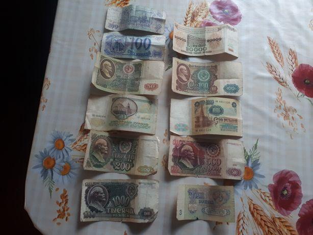 Старые Российские рубли