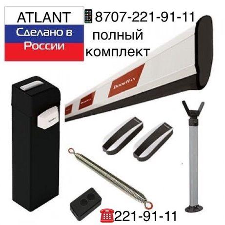 Шлагбаум Doorhan PRO 5000 длина стрелы 5м (ПОЛНЫЙ КОМПЛЕКТ) 260000тг