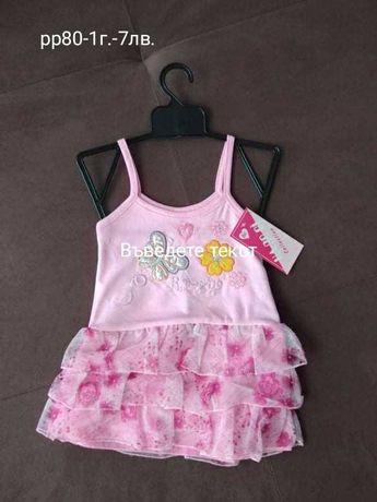 Детски дрехи 2-3 години