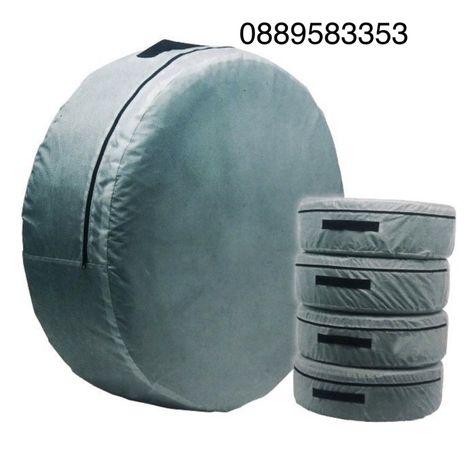 Непромокаем калъф калъфка за резервна автомобилна гума с дръжка