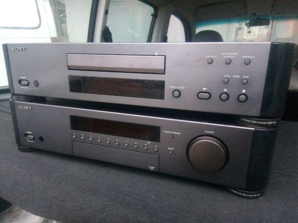 Sony St-S7 Sony CDP-S7 Cd- Tuner