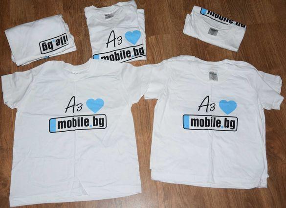 Нови бели детски тениски Mobile - 2 лв. за брой