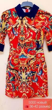 Платье,   размер 42-44, М