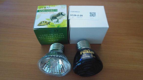 UVА+UVB халогенна и керамична инфраред крушка за терариум + ПОДАРЪК
