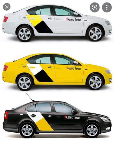 Брендирование Яндекс такси. Наклейка. Магнит