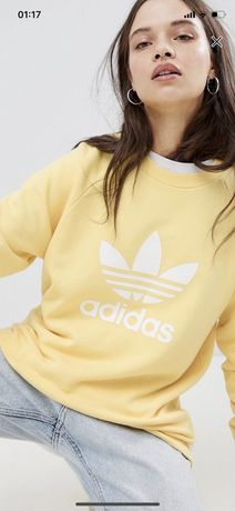 Bluza Hanorac  Adidas ! Noua! Model Lung!