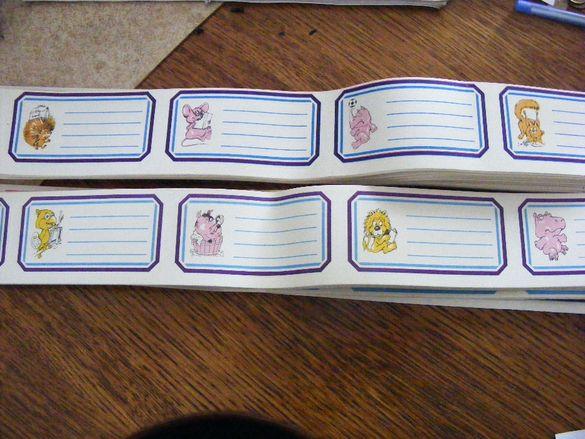 Стари етикети за тетрадки ,учебници.