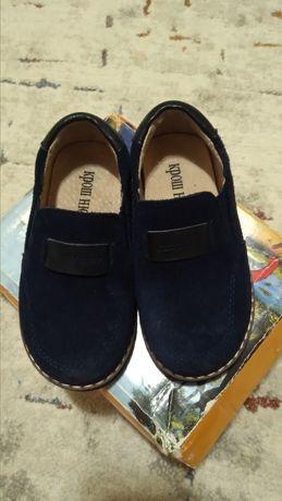 Детские туфли с супинатором