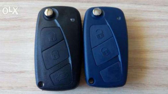 Кутийка за ключ за Фиат,Fiat-Stilo,Bravo,Brava-сгъваем с 3/2 бутона
